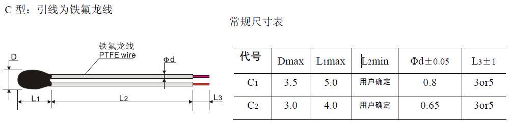 充电电池组及充电器及手机电池; □ 型号说明 □ 外形结构和尺寸